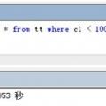 行列数据库性能对比