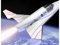 盘点未来10年七种太空旅行方式