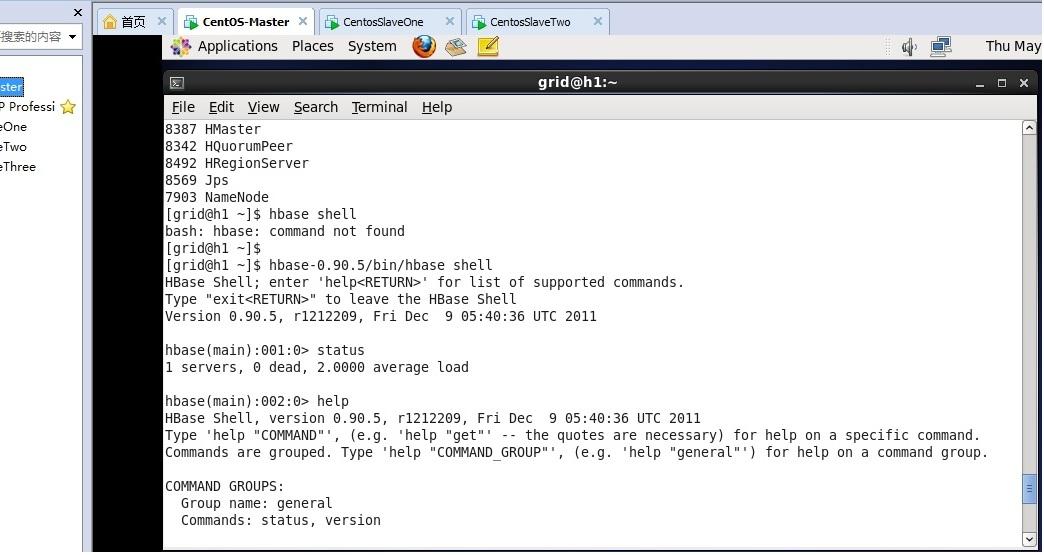 hbase安装 hbase 0.90.5 hadoop0.20.2 Hadoop分布式数据分析平台