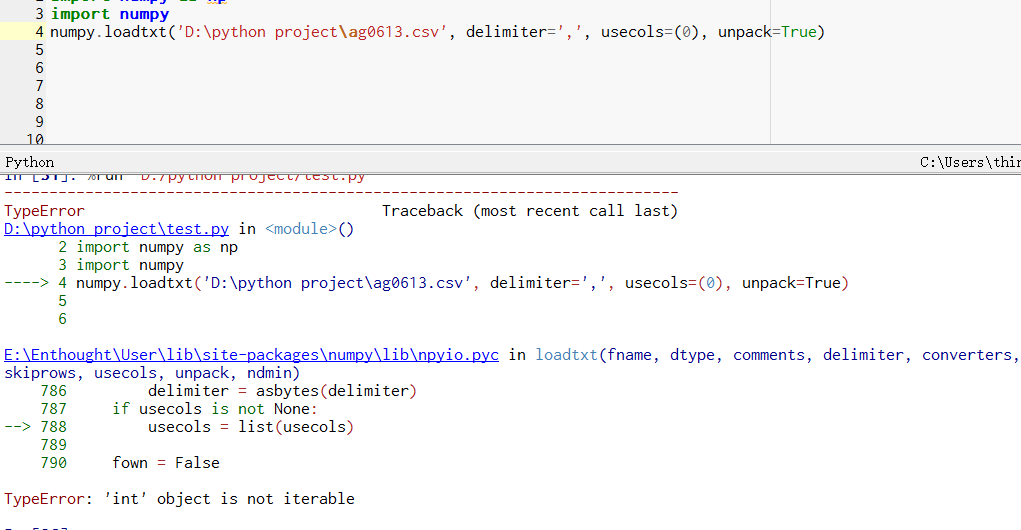 int object is not iterable python