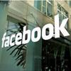 Facebook为何兵败电子商务