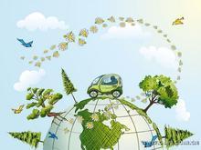 """节能降耗成大趋势 商务智能也谈""""绿化"""""""