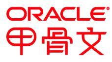 Oracle物化视图测试