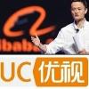 传UC优视将并入阿里巴巴 成为阿里子公司