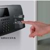 巴克莱银行将手指静脉识别技术运用于网上银行(中英)