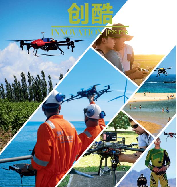最务实的无人机:极飞科技用无人机喷洒农药