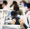 国外顶尖大学的学习强度到底有多大?