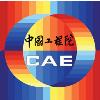 中国工程院2015年院士增选结果公布