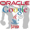 Oracle不服输! 与Google 就Java代码官司上诉听证会本周开庭