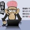 原创翻译 | 如何发掘程序化广告的真正潜力