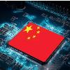 中国芯片的极限突围