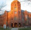 哈佛数学系150年:从三流学系到世界中心